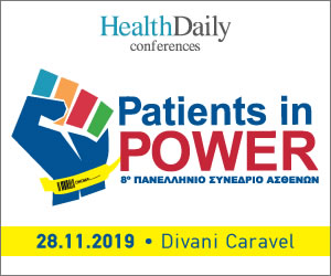 Patients in Power 2019